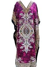 RiSi Women's Kaftan, V-Neck Kimono Long Caftan Dress
