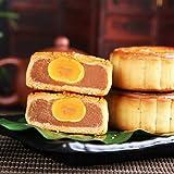 #6: 中秋广式月饼莲蓉蛋黄豆沙五仁水果多口味散装团购100g满8个包邮