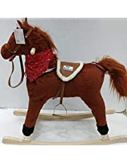 حصان هزاز خشبي للاطفال