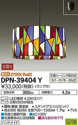 大光電機(DAIKO) LEDペンダント (ランプ付) LED電球 4.7W(E17) 電球色 2700K DPN-39404Y B00YGHXVUY ステンドグラス(ビビット)