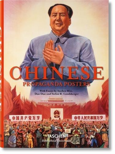 Chinese Propaganda Posters (Englisch) Gebundenes Buch – 15. September 2017 Stefan R. Landsberger Anchee Min Duo Duo TASCHEN