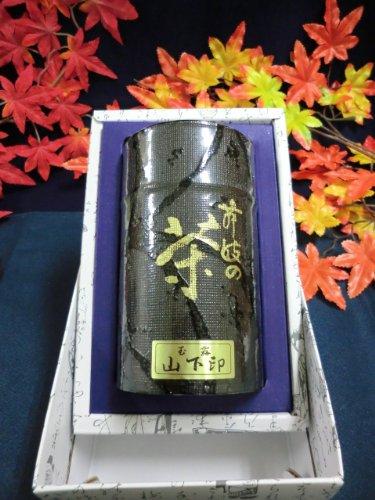 [Kyoto Sangyo] [gift gift gift] [luxury green tea] Japanese tea green tea finest Gyokuro Yamashita mark 200g can enter [Kyoto tea Honpo Maiko of long-established] by Tea Maiko Honpo