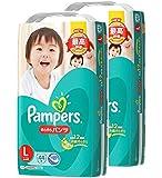 パンパース パンツ  スーパージャンボ L 88枚  (44枚X2個) (パンツタイプ)