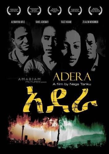 Adera[NON-US FORMAT, PAL] (Amharic Film)
