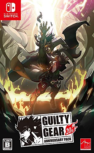 GUILTY GEAR 20th ANNIVERSARY PACKの商品画像