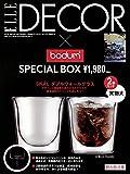 ELLE DECOR (エル・デコ) 2017年 06月号 × 特別セット