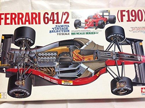 タミヤ 1/12ビックスケールシリーズ フェラーリ641/2 (F190)の商品画像