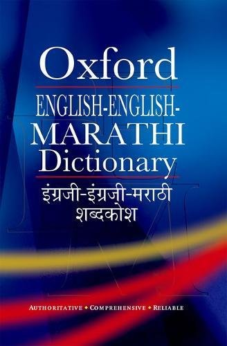Buy Oxford English-English-Marathi Dictionary Book Online at Low
