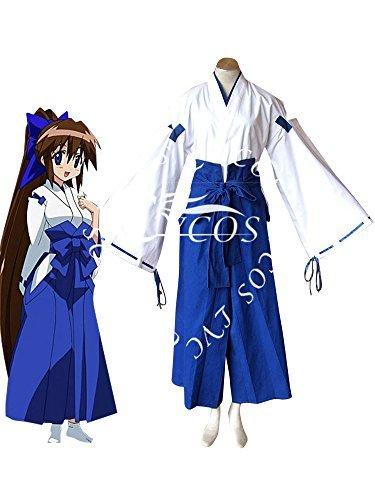 Airantou Ayane Cosplay Costume
