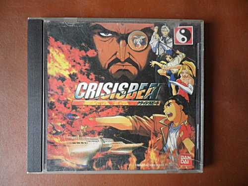 Ps1#104 *Crisisbeat* Play Station 1... Extremely Fun!!!!**work on Pal System**