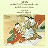 : Traditional Vocal And Instrumental Music (Japan)