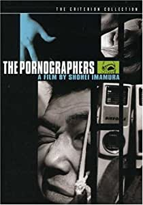 The Pornographers (The Criterion Collection)