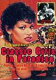 Linda Lovelace Movie Best Deals - Classic Girls in Paradise
