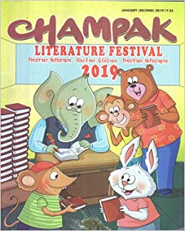 Champak Book In English