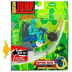 idaten jump bike - photo #9