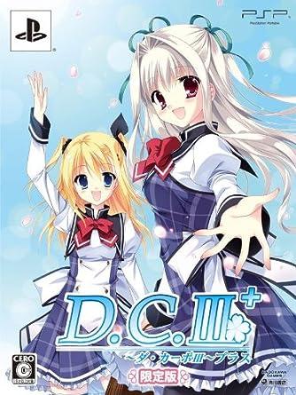 Amazon.co.jp: D.C.III Plus ~...