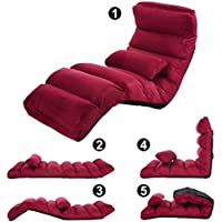 Lazy Folding Sofa Lounge Stylish Couch Beds Chair with Pillow, Perfect for Floor Use, Playing Games, Watching TV or Reading, Faux Suede, Sponge and Iron Pipe, Burgundy + Expert Guide