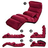 Foldable Lazy Sofa Chair Stylish Couch Bed Lounge Chair Pillow Burgundy New