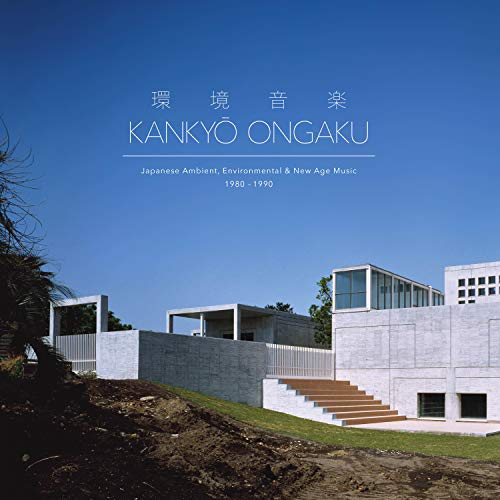 Kankyo Ongaku: Japanese Ambient Environmental & New Age Music 1980-90