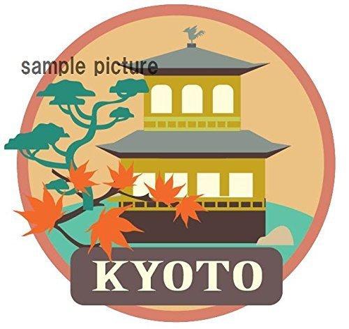 Travel Sticker ''KYOTO 京都 JAPAN 日本'' Made of Waterproof Paper (JAPAN import)