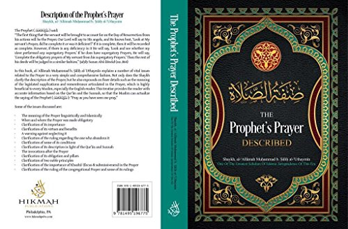 The Prophet's ('alaihi as-Salaam) Prayer - Prophets Prayer The