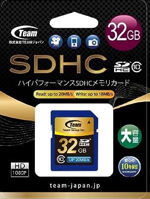 Amazon.com: Team - Tarjeta SD SDHC de clase 10 GB MB/s ...