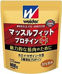 ウイダー マッスルフィットプロテインプラス カフェオレ味 900g (約45回分) ホエイ・カゼイン・大豆の3種混合プロテイン