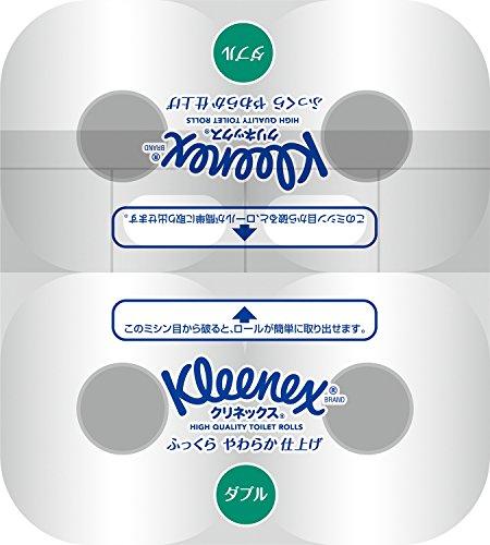 【ケース販売】 クリネックス トイレット12ロール 30mダブル ×8パック入り