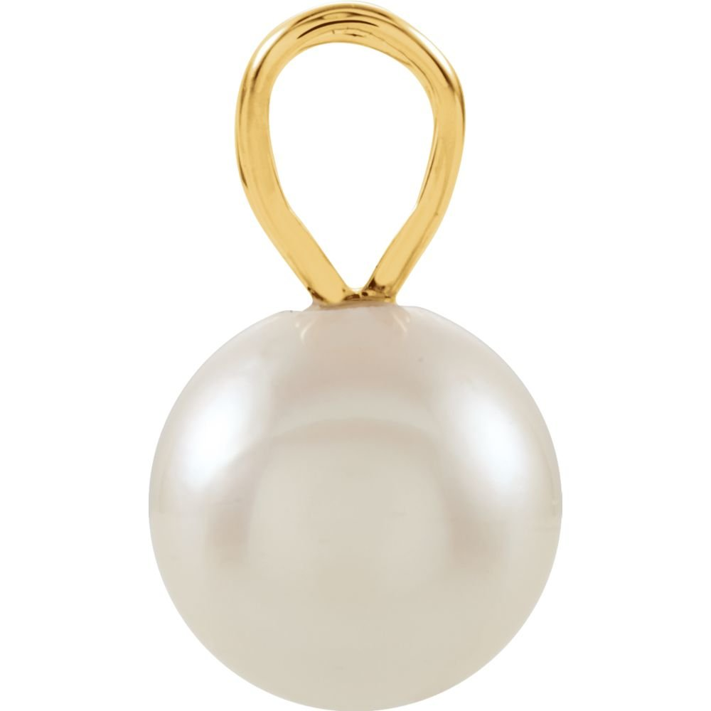 14K Yellow Gold Akoya Cultured Pearl Pendant