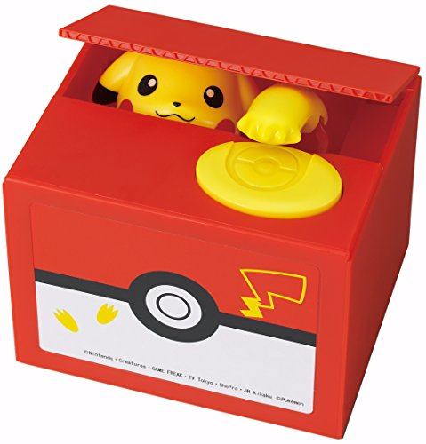 (Itazura New Pokemon-Go inspired Electronic Coin Money Piggy Bank box Limited Edition (Pickachu Coin Bank))
