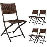 Devoko Patio Folding Deck Rattan Dining Chair Space Saving Camping Garden Pool Beach Lawn Using Outdoor Chairs (4 Pieces)