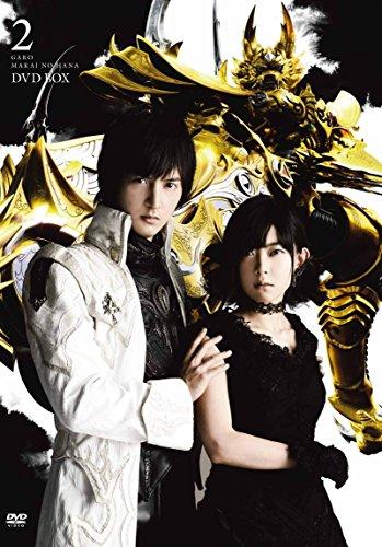 Sci-Fi Live Action - Garo Makai No Hana DVD Box 2 (5DVDS) [Japan DVD] PCBP-62154