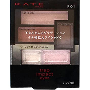 Kate Trap Impact Eyes PK 1, 1 Ounce