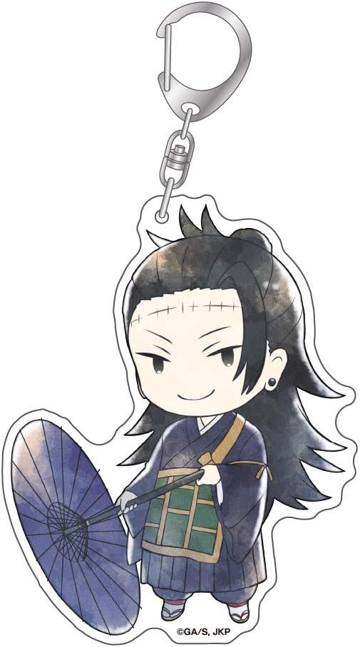 【夏油傑 (げとうすぐる) 】呪術廻戦 キーホルダー