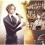 スナックじゃっく~BEST HIT COVER COLLECTION~