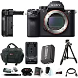 Sony Alpha a7RII 42.4MP Mirrorless Digital Camera with Vertical Grip and 39 Tripod Accessory Bundle (Body Only)