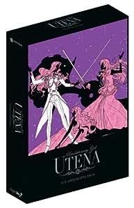 Revolutionary Girl Utena Complete CD-BOX Soundtrack CD set