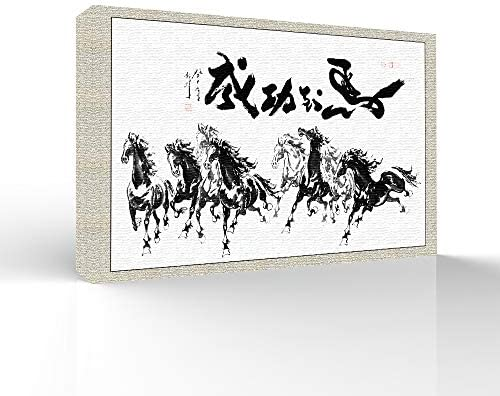 Running Horse Painting for Bedroom Living Room