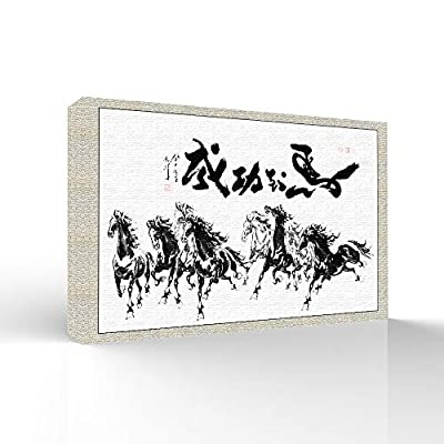 Wall26-Canvas Wall Art-Running Horse-Giclee Painting Wall Art for Bedroom Living Room Home Decoration - 32x48 inches