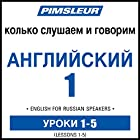 ESL Russian Phase 1, Unit 01-05: Learn to Speak and Understand English as a Second Language with Pimsleur Language Programs Audiobook by  Pimsleur Narrated by  Pimsleur