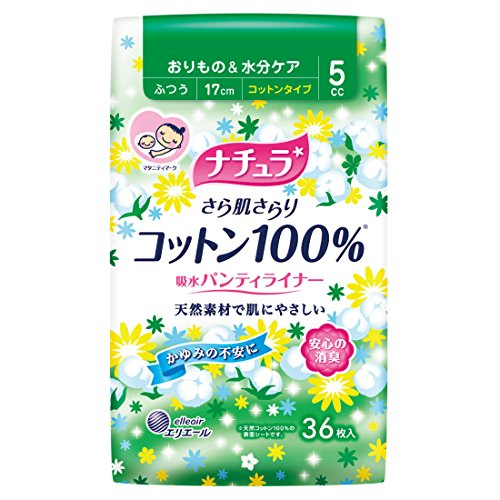 Japan Personal Care – Natura further skin without hesitation water absorption panty liners [towards the light urine…