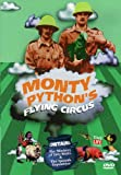 Monty Pythons Flying Circus (The Ministry of Silly Walks & the Spanish Inquisition )
