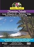 Serenity Moments: Hawaiian Islands Scenic Relaxation DVD