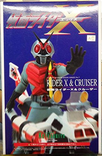コトブキヤ 1/12 仮面ライダーXライダー & クルーザー 未塗装・組み立てキットの商品画像