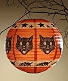 BETHANY LOWE Fraidy Black Cat Extra Large Paper Lantern