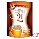 Naturegift Instant Slimming Coffee Powder 21 with L-Carnitine & Vitamin ...