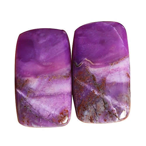 Beautiful Rectangle Shape Natural South African Sugilite Pair Cabochon, Matched Earring Pair Stone AG-5550 by ABC Jewelry Mart