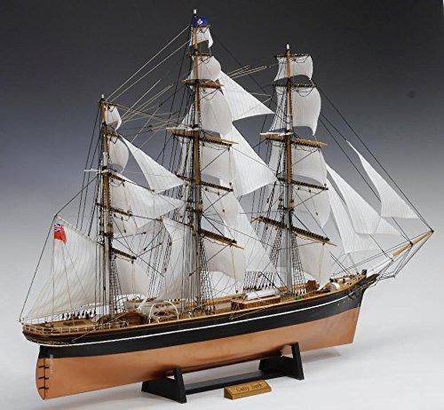 1/100 カティサーク(帆付) B00XX560H6