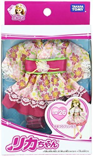 リカちゃん ドレス LW-26 おまつりプリンセス