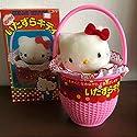 希少☆ハローキティ☆いたずらキティ ぬいぐるみ 玩具 昭和レトロ 1976 当時物 旧サンリオ 日本製